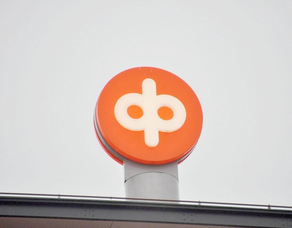 Andelsbankens logga.