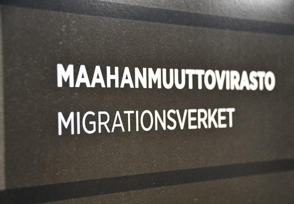 Skylt vid Migrationsverket.